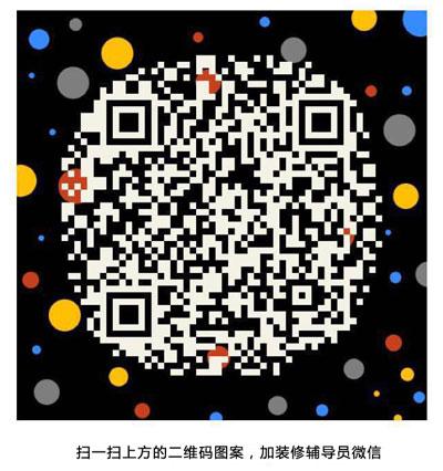 fudaoyuan.jpg