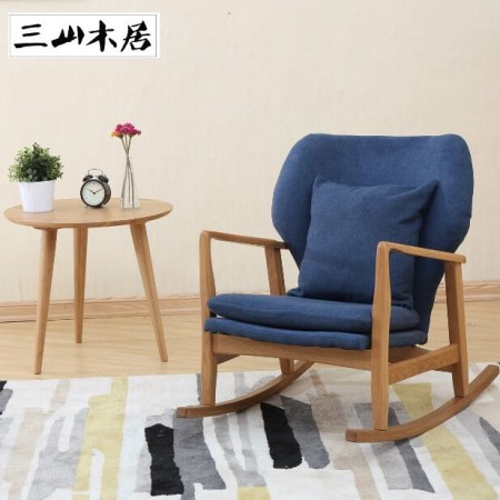 单人沙发摇椅躺椅橡木原木实木布艺休闲咖啡椅户外阳台北欧y024