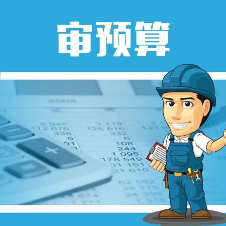 上海品信監理家裝裝修審預算 審圖紙 審合同服務 防惡意增項