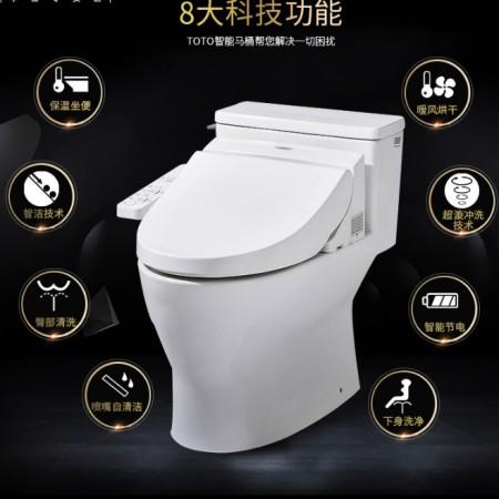 toto卫浴智能马桶 超漩式智能一体智洁电子坐便器